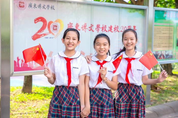 title='小学部学生'